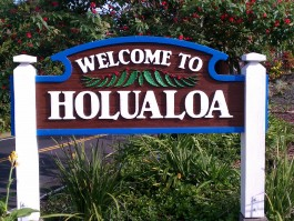Holualoa_sign-e1302839027118