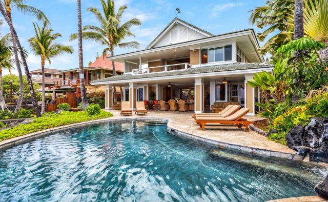 Opal Estates - Back of House - Hawaii Vacation Home